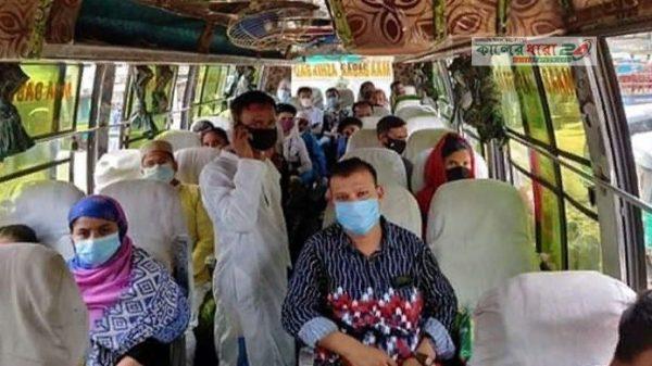 Chittagong Public Transport Hygiene Rules fine ink