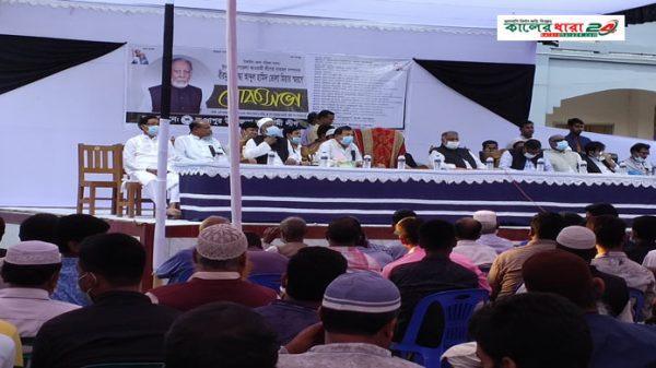 ভূঞাপুরে, উপজেলা আওয়ামীলীগের বীরমুক্তিযোদ্ধা ও সাধারণ সম্পাদকের মৃত্যুতে শোকসভা অনুষ্ঠিত