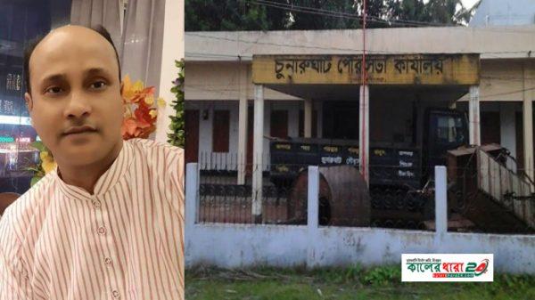 চুনারুঘাট পৌরসভায় আধুনিক নাগরিকতার প্রতিফলন ঘটবে- বজলুর রশিদ দুলাল