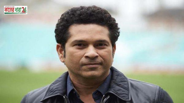 ভারতীয় ক্রিকেটার শচীন টেন্ডুলকার করোনায় আক্রান্ত