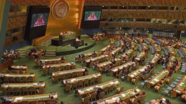 জাতিসংঘ সাধারণ পরিষদের সহ-সভাপতি নির্বাচিত হয়েছে বাংলাদেশ