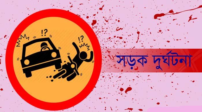 গাজীপুরের কোনাবাড়ীতে সড়ক দুর্ঘটনায় ২ জন নিহত